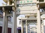 Oldtown Chaozhou