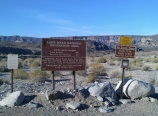 Whiterock Canyon Trailhead