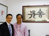 In Chen Shiyi\'s office