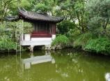 Huashan Garden