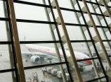 At Pudong International Airport