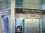 Branch Avenue Metro station