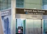 Branch Avenue Metro station