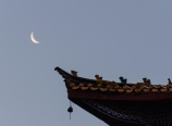 Wuhua Tower and the waning crescent