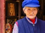 Naxi lady
