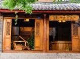 Lijiang public restroom