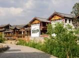 Shuhe village