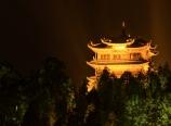 Wangu Pavilion at night