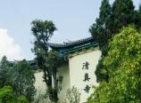Lijiang Islamic mosque