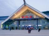 Lijiang train station