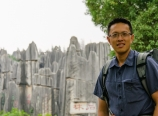 At the Stone Forest