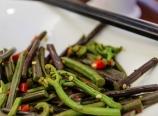 Fern salad