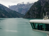 Tracy Arm scenic cruising