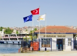 Ayvansaray ferry