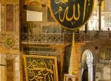 Allah medallion and mimber