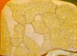 Kadesh Treaty, first documented treaty
