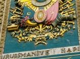 Grand Bazaar entryway
