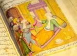 Illustrated book in Talik script