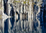 Precipice Lake reflection